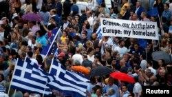 Греция ҳукуматини қўллаб 30 июнда Афинада ўтказилган намойиш.