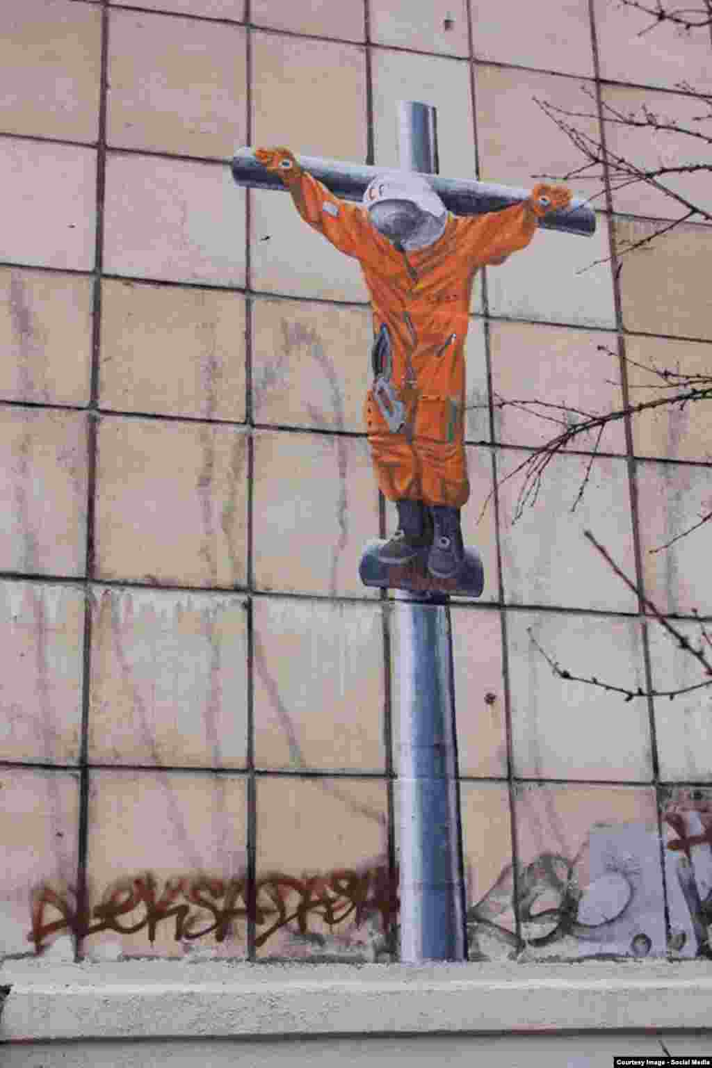 In 2015, Cosmonautics Day coincided with the Orthodox Easter. A Perm-based artist, Aleksandr Zhunev, depicted Gagarin crucified to mark the coincidence. He explained this gesture by saying that science and religion had been in opposition to each other, but now science had started to lose out in public opinion.