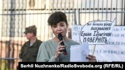 Таміла Ташева на акції «Де Ервін?», 27 червня, Київ