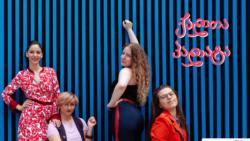 ქალთა პალატა: ფემინისტებიც ხუმრობენ feat. ნიკო
