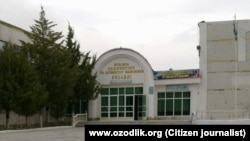 Здание колледжа в Ташкентской области.