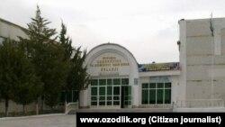 Өзбекстан, Ташкент.