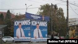 Реклама одного з кандидатів на виборах у Румунії