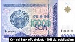Марказий банк сўм линиясидаги навбатдаги босқич-қийматдаги банкнота – 10 минг сўмликни 10 март куни муомалага киритди.