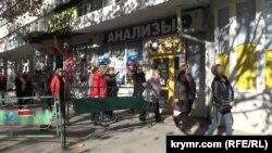 Лабораторія «Сінево Крим» у Сімферополі