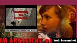 """Немецкий телесериал """"Перед лицом преступления"""" заинтересует многих в Германии."""