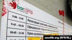 Один из BarCamp в Казахстане
