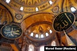 Вигляд храму Айя-Софія зсередини, Стамбул