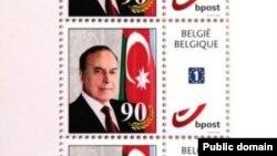 Բելգիայում հրապարակված Հեյդար Ալիեւի դրոշմանիշը