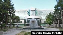 ე.წ. რესპუბლიკური საავადმყოფო თბილისში.
