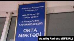 K. Qaramurad kənd orta məktəbi