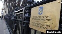 Акция была устроена в знак протеста против действий украинских активистов в Одессе