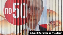 Рекламный щит в Ставрополе накануне президентских выборов 2018 года