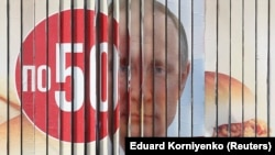 Izborni plakat Vladimira Putina