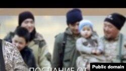 Сирия менен Ирактагы казакстандыктар.