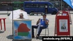 Выбарчая кампанія-2015. Збор подпісаў за Аляксандра Лукашэнку