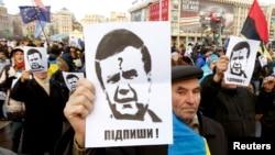 Европа тарафлы украиннар президент Януковичны Европа Берлеге белән килешү имзаларга таләп итә