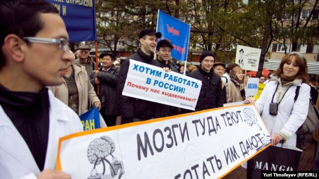 The protesters say their main objective was to express their dissatisfaction with the Russian government's science policy.