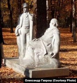 Пам'ятник братам Андрію та Іллі Лизогубам з українського козацько-старшинського роду. Седнівський парк