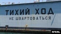 В Крыму российским туристам пока не уютно и дорого