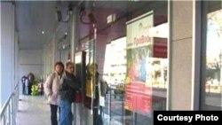 Banca din Plevna la care s-a produs jaful