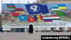 Arxiv fotosu: MDB ölkələrinin Belorusda keçirilən sammiti öncəsi vurulan plakat. Minsk, 23 oktyabr 2013