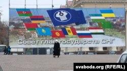 Кастрычніцкая плошча Менску напярэдадні саміту СНД