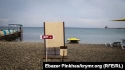 Туалет за пределами пляжа в Феодосии