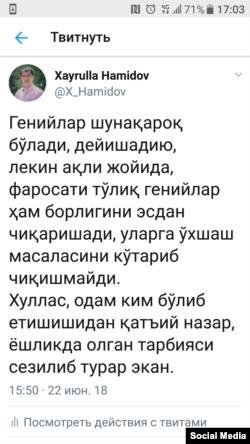 Хайрулла Ҳамидовнинг воқеага оид твити