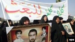 مظاهرة سابقة في كربلاء ترفض البعث