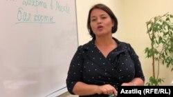 Лилиана Сафина