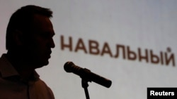 Aleksei Navalny presents his election platform on July 1. But will he make it onto the ballot?