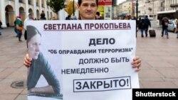 Пикет солидарности со Светланой Прокопьевой в Петербурге, октябрь 2019