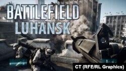 Оглядач відеоігор Антон Логвінов припускає, що зовнішній вигляд луганських «Стінгерів» був запозичений із гри Battlefield 3, де на корпусі ракетного комплексу також допустились помилки у написі «Tracking Trainer»