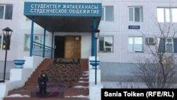 Общежитие Атырауского университета нефти и газа.