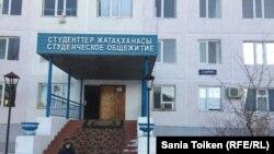 Студенческое общежитие Атырауского университета нефти и газа. 4 февраля 2017 года.