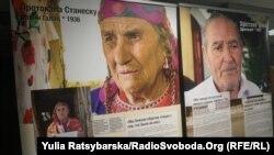 Выставка о геноциде ромов, 6 августа 2017 года