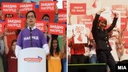 Стево Пендаровски и Гордана Сиљановска Давкова на централните митинзи