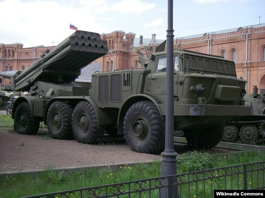 A BM-27 Uragan (Hurricane) multiple-launch rocket system (file photo)
