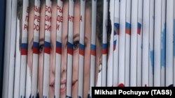 Агитационный баннер кандидата в президенты РФ Собчак, февраль 2018