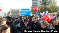 Учасники акції на підтримку російського опозиціонера Олексія Навального. Новосибірськ, жовтень 2017 року