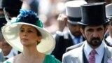 Принцесса Хайя бинт аль-Хусейн c супругом шейхом Мохаммедом на королевских скачках в Аскоте. 2018 год.