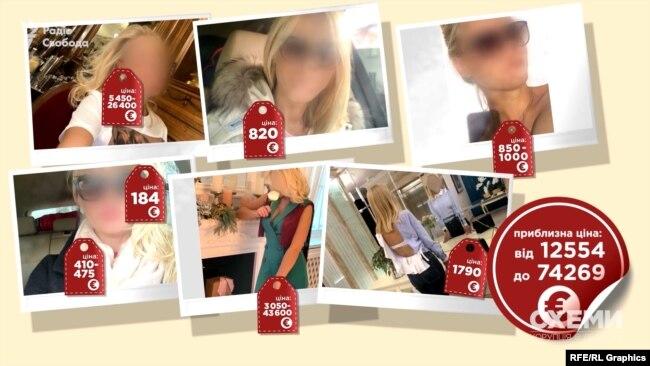 Якщо додати ціни на ідентифіковані речі і прикраси на фото Ольги Каращенко – їхня сукупна вартість може становити від 12 тисяч і до понад 74 тисяч євро