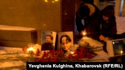 Акция в память об адвокате Станиславе Маркелове и о журналистке Анастасии Бабуровой в Хабаровске. 19 января 2015 года.