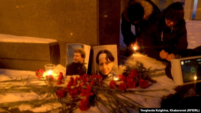Antifascists gather in Khabarovsk on January 19 to commemorate the deaths of Stanislav Markelov and Anastasia Baburova who were shot dead in Moscow five years previously.