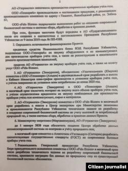 2019 йил 16 июль куни Абдулла Арипов раислигида ўтказилган йиғилиш протоколи 2-саҳифаси нусхаси.