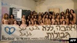 Фото 50-ти израильтянок, поддержавших египетскую девушку Эль-Махди