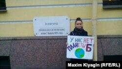 Международная акция Global Climate Strike, посвящённая борьбе с надвигающейся климатической катастрофой. Санкт-Петербург, Россия, 27 сентября