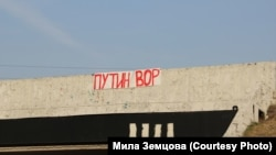 Баннер новокузнецких активистов