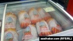 Zamrznuta piletina, ilustrativna fotografija